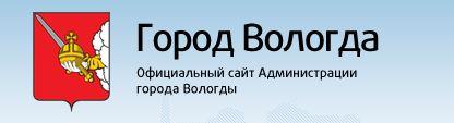 Сайт администрации Вологодской области